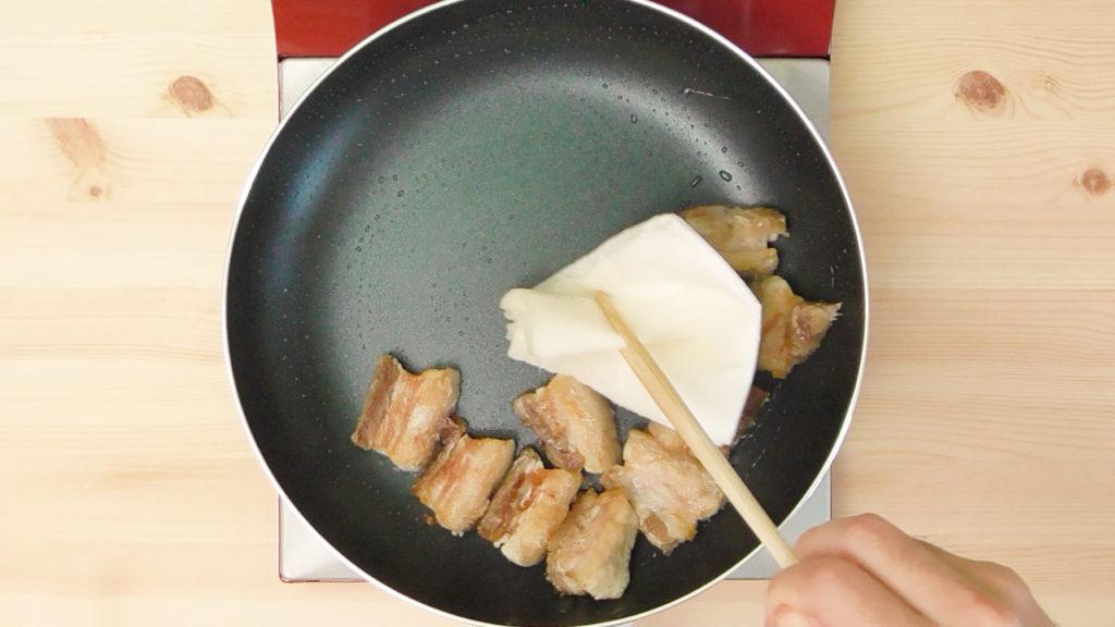 三枚肉丼06