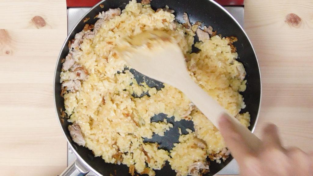 チキナー炒飯13